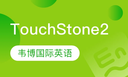 Touch Stone 2