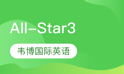 All-Star 3