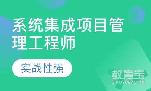 上海房地产估价师辅导班
