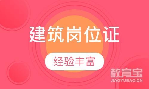 重庆预算员辅导学校