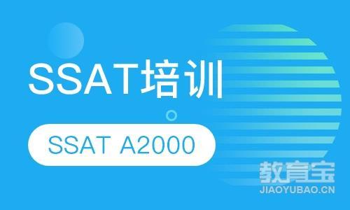 SSAT Advanced 2000(SSAT A2000)