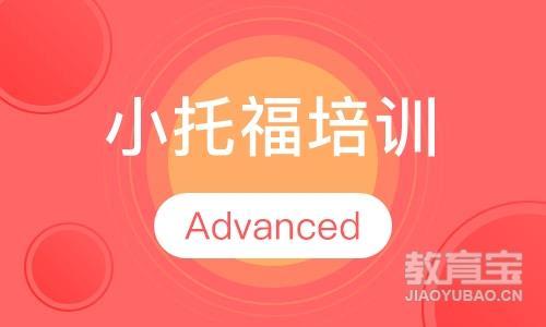 TOEFL Junior Advanced 800