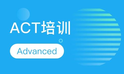 ACT Advanced 27