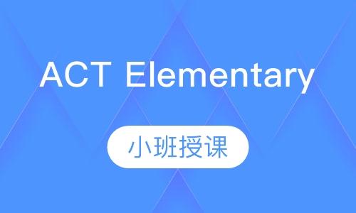 ACT Elementary 25