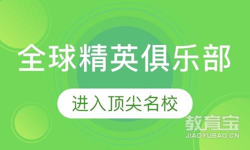 上海出国培训
