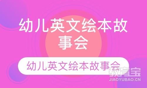 Little Chess 全外教幼儿学科英语课程(prek-k1)