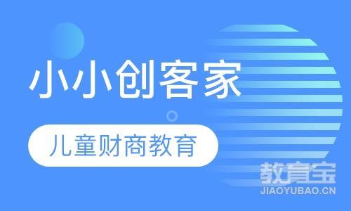 上海素质拓展夏令营