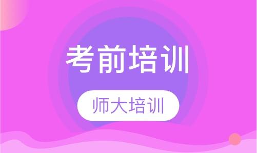 韩语TOPIK(3/4)考前培训