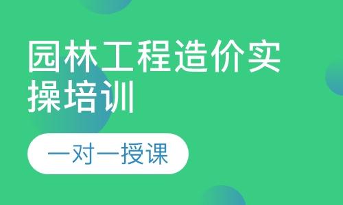 郑州注册城市规划师考试培训