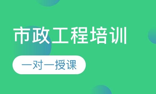 郑州城市规划师学校