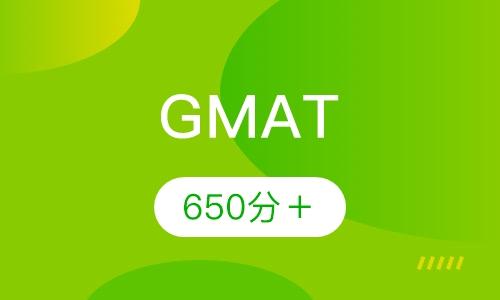 GMAT650分+