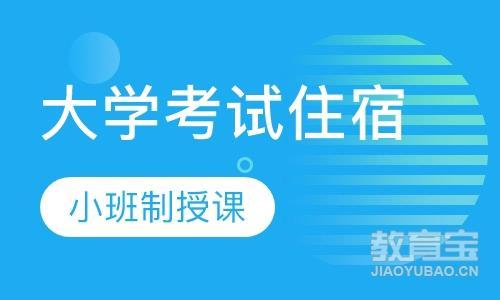 上海六级补习班