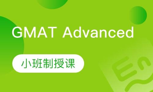 导师级GMAT Advanced 650