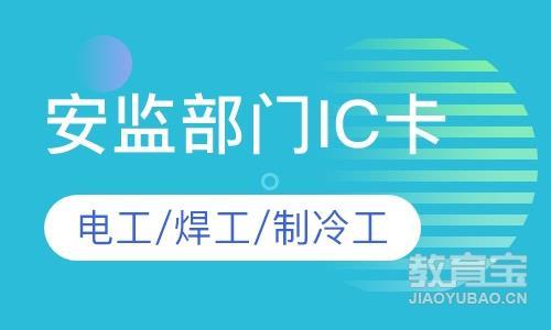 武汉建设厅技工证书培训