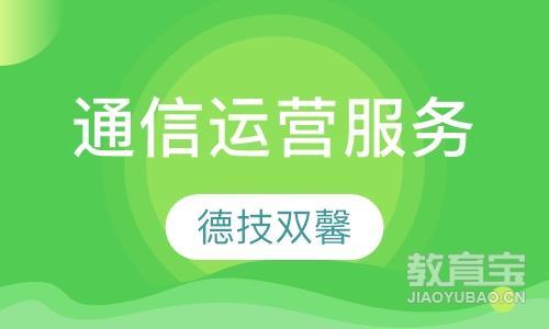 郑州高考冲刺培训