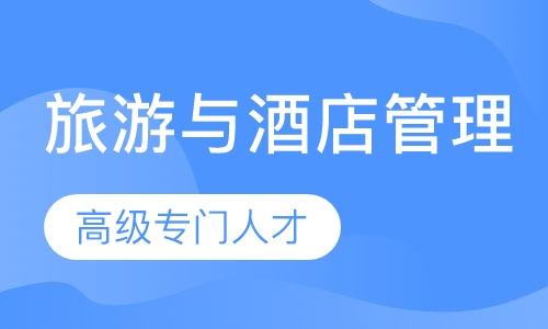 郑州高考考前冲刺班