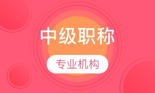 郑州电气工程师教育培训