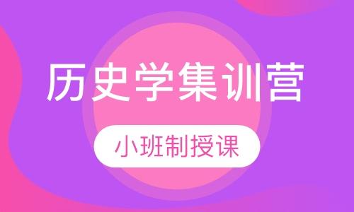 北京会计考研辅导