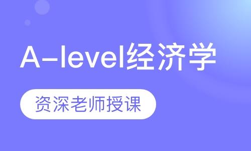 A-level经济学(As/A2)