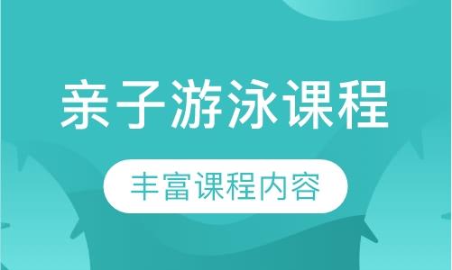 上海暑假游泳培训班