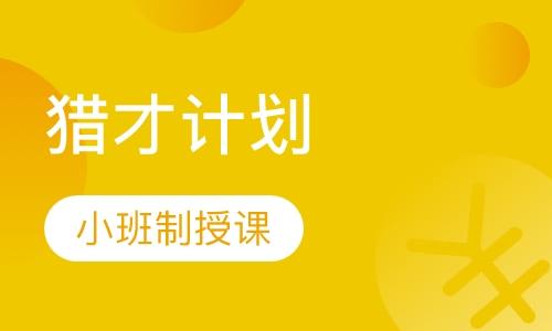 上海考会计证