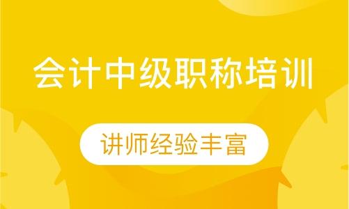 上海电算化培训班