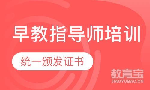北京速成幼师
