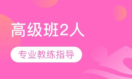 上海儿童乒乓球培训班