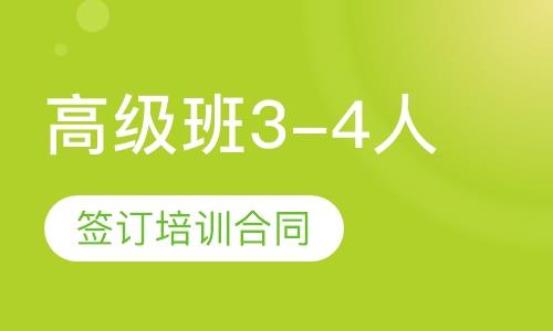 上海初级乒乓球培训