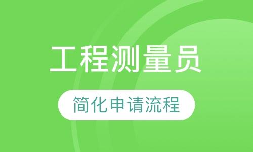 天津工程机械学校