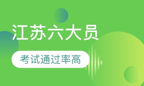 南京全国资料员培训
