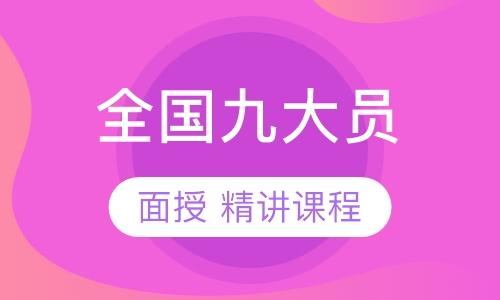 南京施工员考前培训