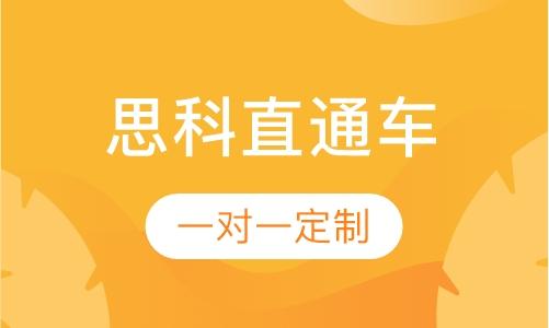 郑州cisco培训机构