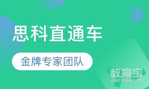 郑州思科授权培训