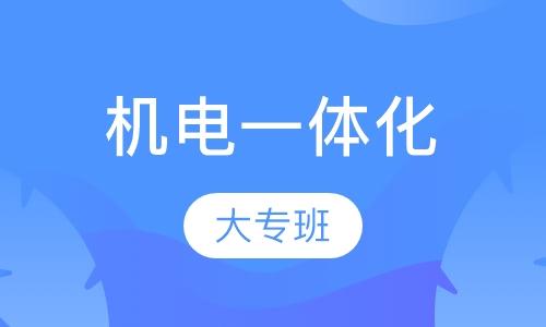 天津数控机床培训班
