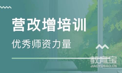 武汉注册税务师面授培训机构