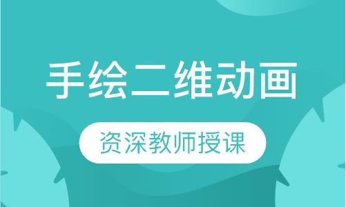 杭州三维动画学习