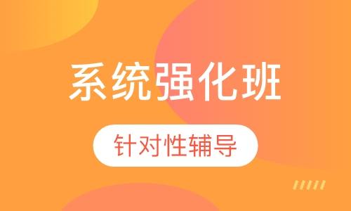 上海考二级建造师培训机构