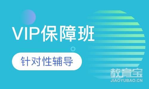 上海培训二级建造师