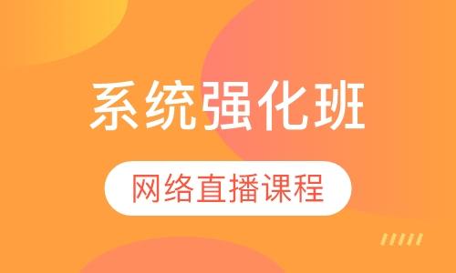 上海结构工程师学习