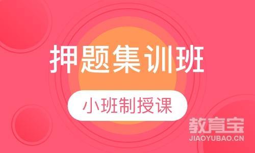 上海结构工程师辅导班