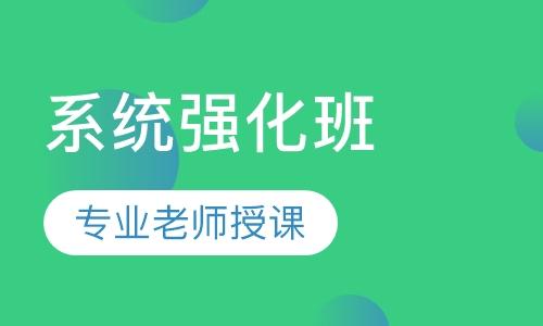 上海结构工程师补习班