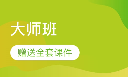 上海结构工程师的培训