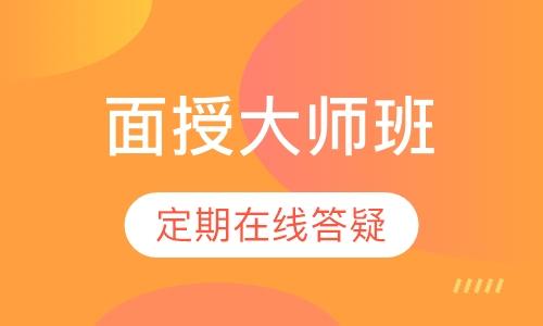 上海电气工程师辅导