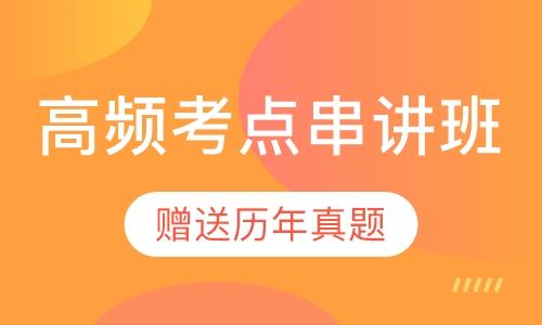 上海设备监理师报班