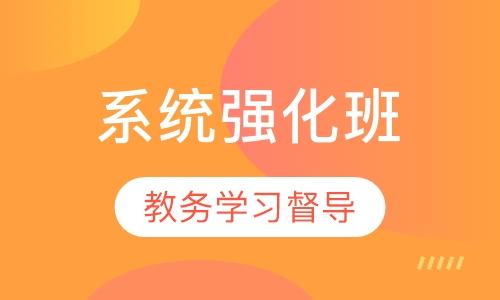 上海设备监理师考前培训班