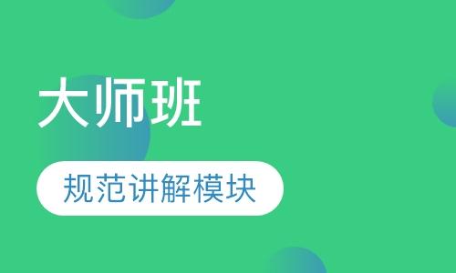 上海设备监理师培训中心