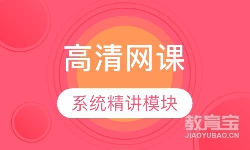 上海注册设备监理师培训班