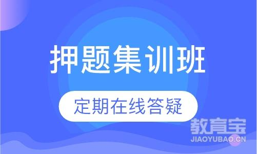 上海设备监理师的培训
