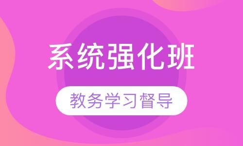 上海设备监理师培训学校